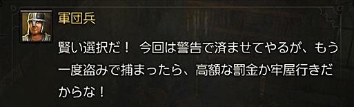 2016-05-26_053534.jpg