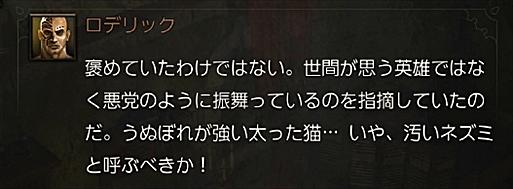 2016-05-26_082504.jpg