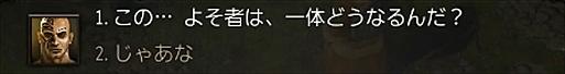2016-06-02_085745.jpg