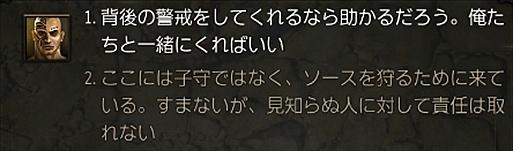 2016-06-02_091112.jpg