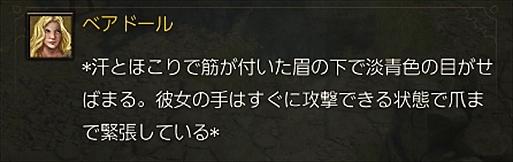 2016-06-02_093453.jpg