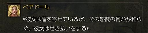 2016-06-02_093622.jpg