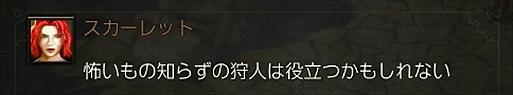 2016-06-03_101144.jpg
