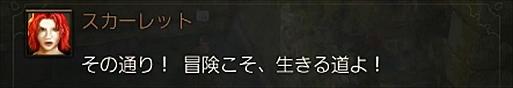 2016-06-07_082409.jpg