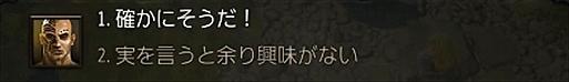 2016-06-07_082525a.jpg