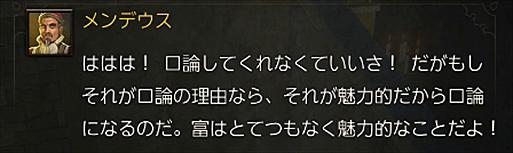 2016-06-07_082607.jpg