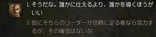 2016-06-07_085829.jpg