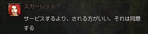 2016-06-07_085844.jpg