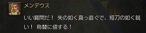 2016-06-07_090122.jpg