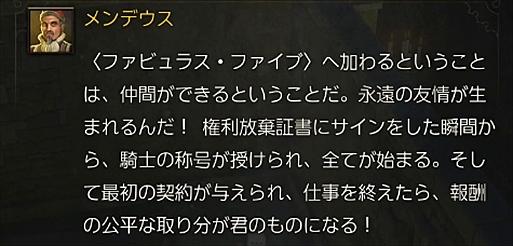 2016-06-07_090141.jpg