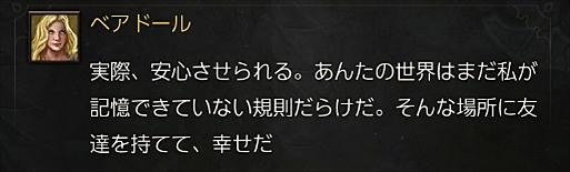 2016-06-09_000031.jpg
