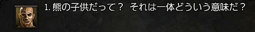 2016-06-09_000100.jpg