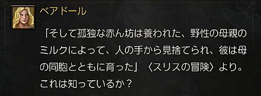 2016-06-09_055722.jpg