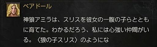 2016-06-09_055745.jpg