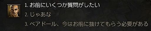 2016-06-09_061224.jpg