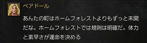 2016-06-09_061346.jpg