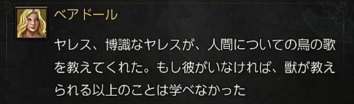 2016-06-09_085514.jpg