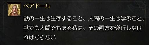 2016-06-09_085550.jpg