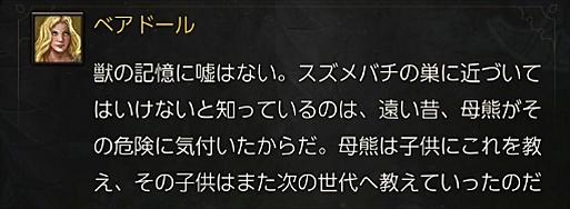 2016-06-09_085651.jpg
