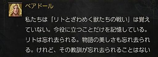 2016-06-09_085714.jpg