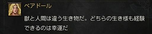 2016-06-09_085741.jpg
