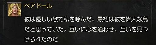 2016-06-09_090221.jpg