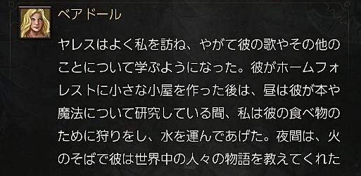 2016-06-09_090248.jpg