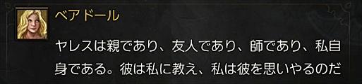 2016-06-09_090321.jpg