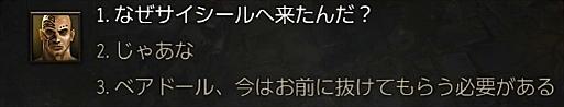 2016-06-09_090336.jpg