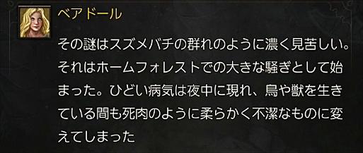 2016-06-09_090504.jpg