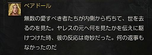 2016-06-09_090529.jpg