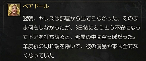 2016-06-09_090552.jpg