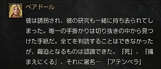 2016-06-09_090628.jpg
