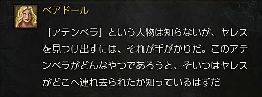 2016-06-09_090654.jpg