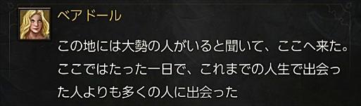 2016-06-09_094829.jpg