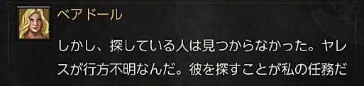 2016-06-09_095154.jpg