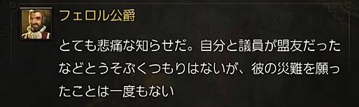 2016-06-10_104406.jpg