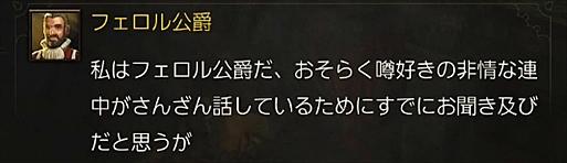 2016-06-10_111133.jpg