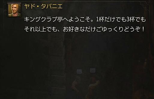 2016-06-10_113603.jpg