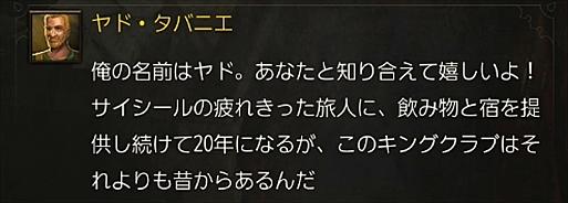 2016-06-10_113634.jpg