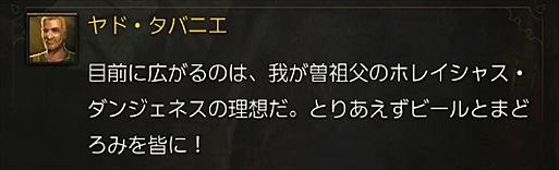 2016-06-10_113650.jpg