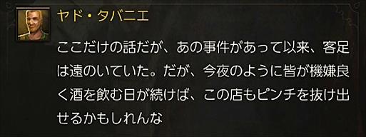 2016-06-10_113740.jpg