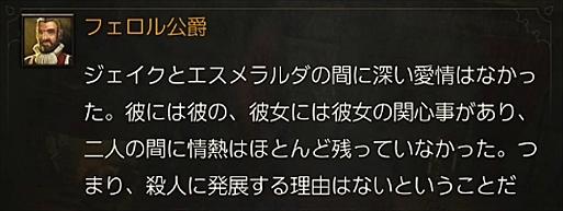 2016-06-10_134023.jpg