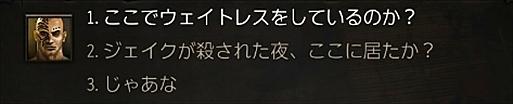 2016-06-10_151212.jpg