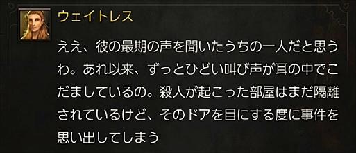 2016-06-10_151301.jpg