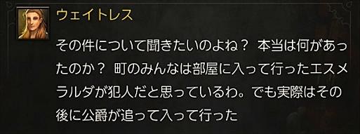 2016-06-10_151325.jpg