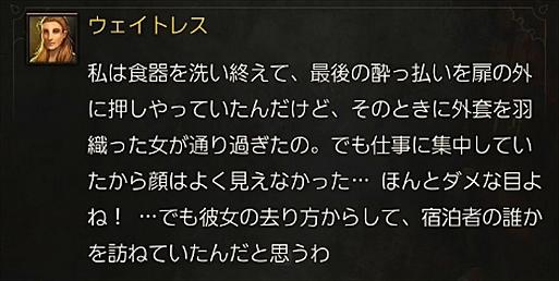2016-06-10_151348.jpg