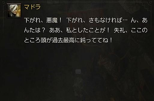 2016-06-15_095748.jpg