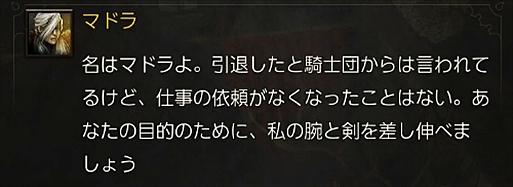 2016-06-15_095920.jpg