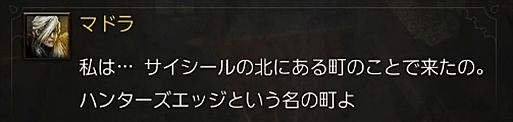 2016-06-15_100039.jpg
